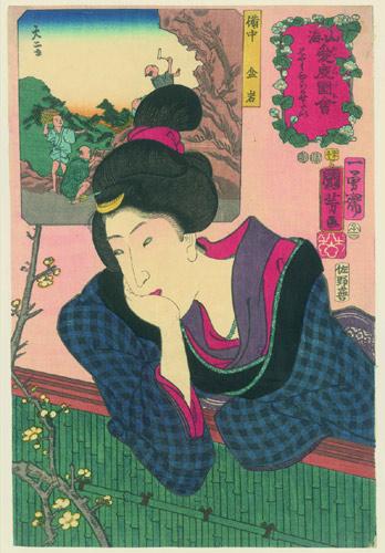 Ukiyo-e -Ausstellung im Mönchehaus Museum Goslar 2009 Utagawa Kuniyoshi (1797-1864), Bitchu, Farbholzschnitt, 37 x 24,7 cm Aus der Serie Kostbarkeiten des Landes und des Meeres Sammlung Scharf-Gerstenberg
