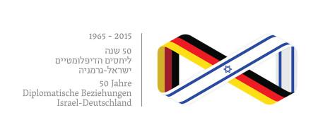 50-jahre-israel-deutschland