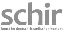 schir-logo